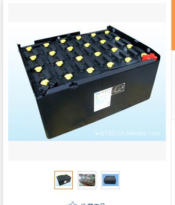佳友牌 48V630AH 电动叉车蓄电池 9PZS630 厂家直销 长寿命高能量
