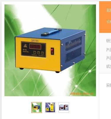 电动托盘车自动充电机DF-2430 全电动堆高车充电机 24V30A 鼎丰牌