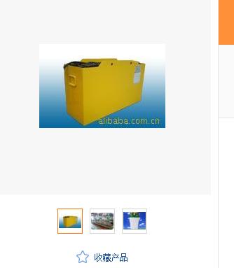 电动搬运机电池、搬运机蓄电池,快乐电源值得信赖