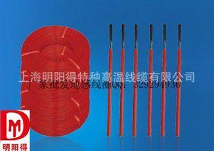 【新年特价】供应地感线圈线交通信装置红绿灯灯停场信号专用感应