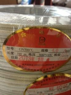 16平方电线云母绕包玻纤编织GN500℃,电磁熔炉缠绕炉铜绕包线