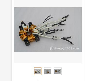 供应逆变焊机主变压器130*80*40