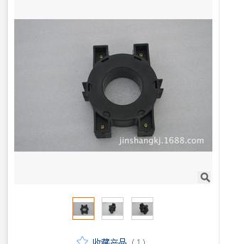 供应130*80*50纳米晶变压器铁芯