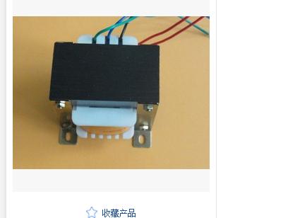 低频控制变压器