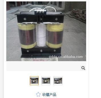 供应中频变压器/三相变二相400Hz/中频隔离变压器