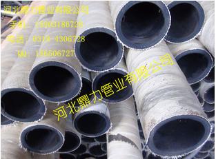 专业生产DN96无碳绝缘水冷电缆外套胶管 石棉胶管