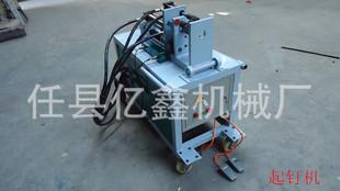【供应新型立卧两用液压起钉机 废旧木方起订设备