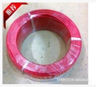 (廠家直銷)UL1015-18AWG國標鍍錫電子線電線