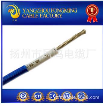 AGRP 硅胶绝缘编织电线生产厂家 0.5mm2