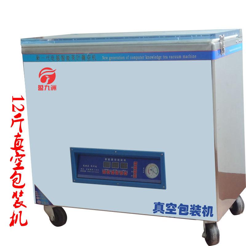 限量机全自动米砖大米真空包装机商用茶叶真空封口机