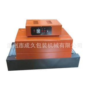BS-4020热收缩膜机 热收缩膜包装机 PVC膜收缩机 PVC膜收缩包装机