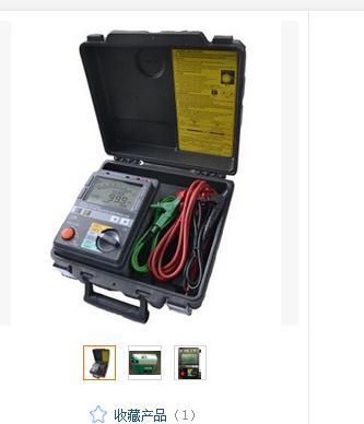 共立仪器高压绝缘电阻测试仪3125