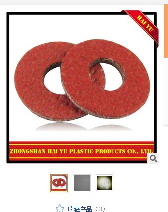 全国供应青稞绝缘垫片 云母快巴纸绝缘垫片 PET/PVC绝缘材料