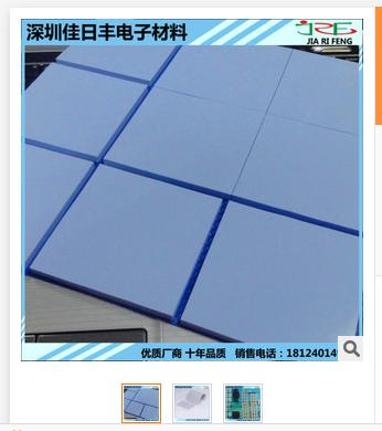 生产高导热硅胶片 绝缘软硅胶垫 散热硅脂片 订做加工矽胶材料