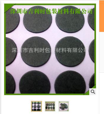 长期批发 青稞纸材料 高效散热绝缘片 绝缘青稞纸 快巴纸