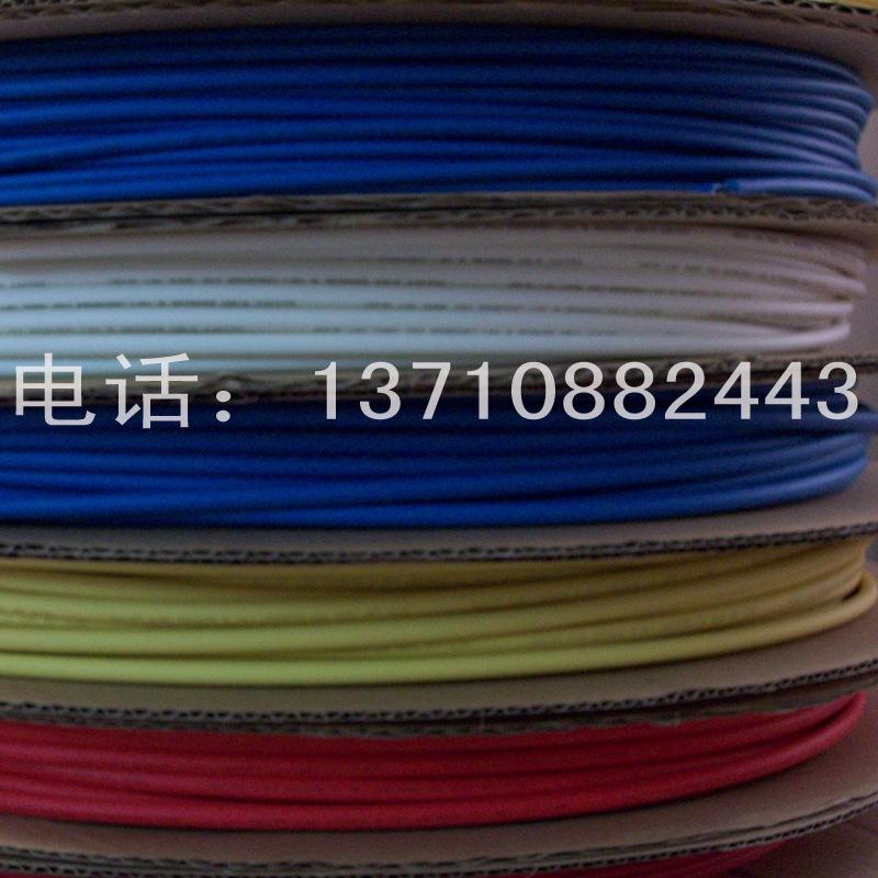 厂家直销 硅橡胶热缩型电缆附件