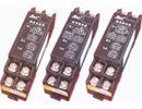 供应 小型化 配电器 隔离器 温度变送器
