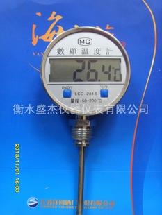 双金属数显,数字双金属,电子双金属温度计