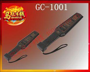 供应gc1001电子厂用手持金属探测器