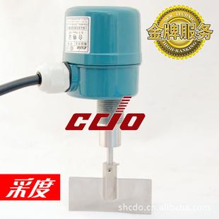 厂家直销:CDO/采度-阻旋料位开关-国际品质-特价推广