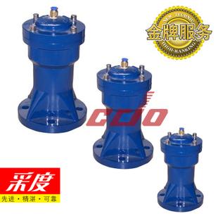 厂家直销:CDO/采度--气动下料锤--国际品质--特价推广!