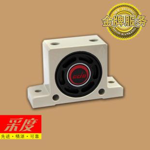 CDO/采度 R50滚轮振动器振动器 敲击锤 助流器 滚珠式 空气锤