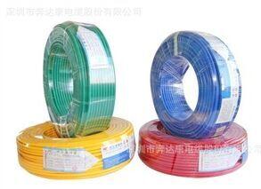 奔达康电线电缆 BV 16平方 国标铜芯电线单芯多股铜线