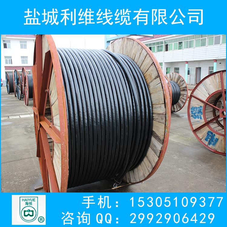 ZR-YJV22 4*70平方 铠装阻燃电力 国标工业电缆