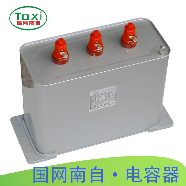 乐清市奥雷电气科技为你提供电力电容器 厂家优质出售
