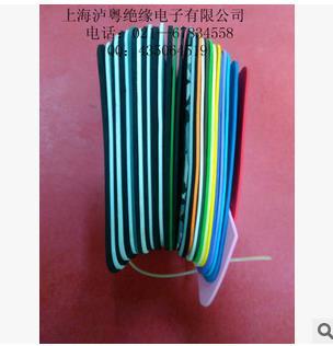 上海厂家大量供应各种颜色EVA 防火阻燃EVA