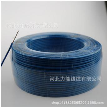 电线电缆防水铜芯电线 BV线1X4.0力能家装国标