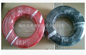 电线电缆生产厂家定做铜包钢线材 铜包铝电子线 电子线材 导线