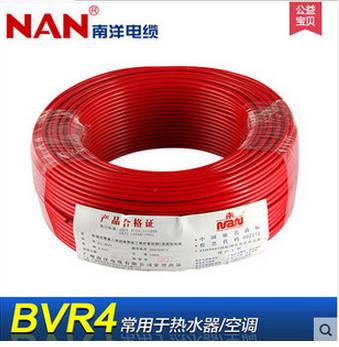 南洋電線ZC-BVR4平方家裝電線國標多股無氧銅芯線100米軟線