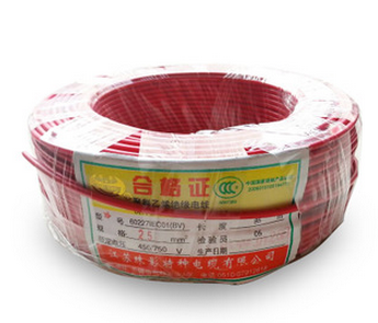 【采購商城】電線電纜 國標廠家批發 BV2.5平方 家用電線 銅芯線