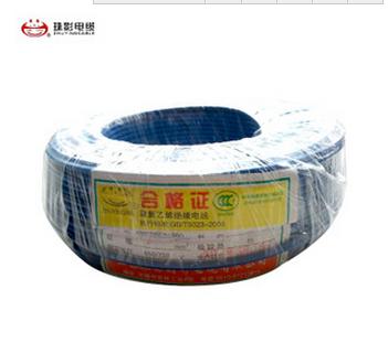 廠家批發 bv銅線 珠影 江南bv4 電線 家用 電纜線 國標電線