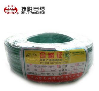 長期銷售電線電纜 國標bv1.5 pvc電線|家用電線 家用電線 單芯