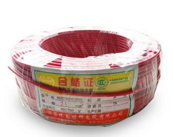廠家批發 環保線材 BV2.5國標 家用電線 電力電纜 銅芯線 包郵