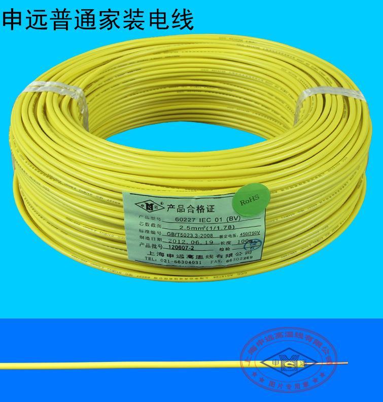 BVR10平方铜芯线多股线