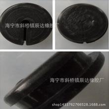 橡胶厂家 橡胶制品 丁晴橡胶挡水圈 量大从优 挡水圈,密封圈