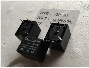 Q3F-1H/4只脚10A常开型正启继电器 SRD-24VDC-SL-A松乐继电器