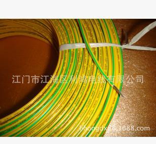 UL14A1015镀锡电子线