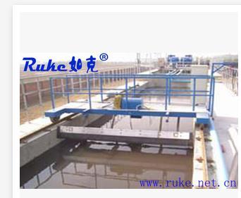 长期供应桁车式刮泥机污水处理设备 专业生产商江苏如克环保设备