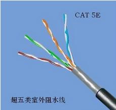 阿威普超五类全铜室外阻水网线 超五类网线 全铜网线 网络线材