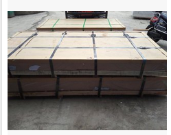 新到1060纯铝板5.0*1200*2500纯铝板1060