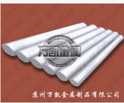 7075铝板|7075铝棒|7075铝合金|苏州7075铝板