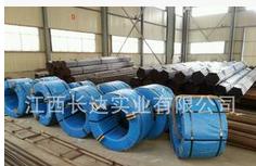 销售天津天钢预应力钢绞线
