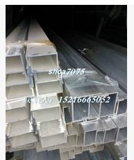 铝方管30*80*2.5现货可切割可喷涂铝型材木纹顔色可调
