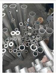 铝型材大口径管外径170*8-10/171*6/175*15厂家现货6061铝管可切