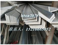 铝型材L型角铝40*60/70/35/20更大规格100*200厚壁角铝型材6063