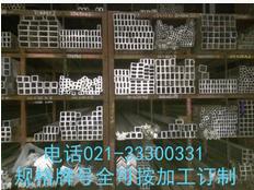 上海飞轮6063/LD31/7A05/7A09/LC9 铝方管国家环保厂家现货订做